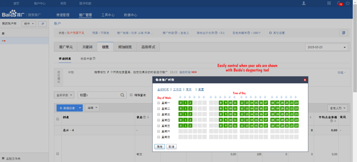Day parting via the Baidu interface