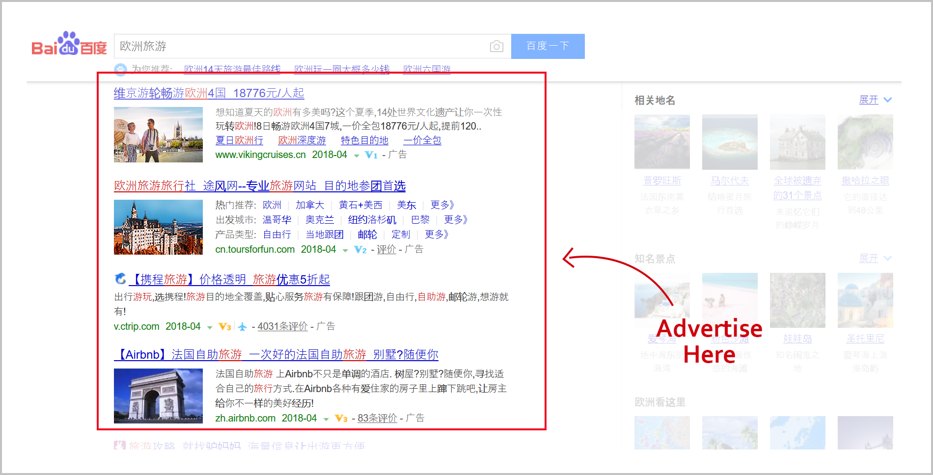 Advertise on Baidu