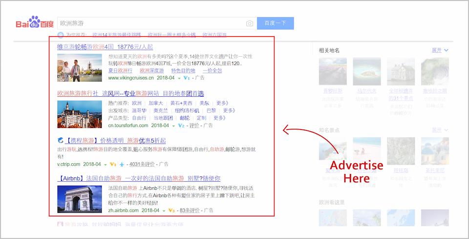Advertise on Baidu